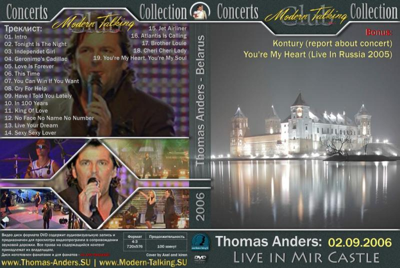 Thomas Anders - Belarus (Mir Castle) 2006